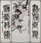 著名大写意花鸟画大师,书法家、篆刻家【陈大羽】花卉中堂