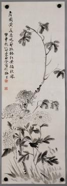 上海市文史馆馆员【邓怀农】花卉