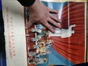 中国工艺品进出口总公司出版——1969年挂历一本  有林彪像  43/32cm