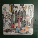 现为江苏省国画院院长,院艺术委员会主任;南京艺术学院美术学院院长,教授、博士生导师;《美术与设计》杂志副主编。周京新水浒人物。自鉴