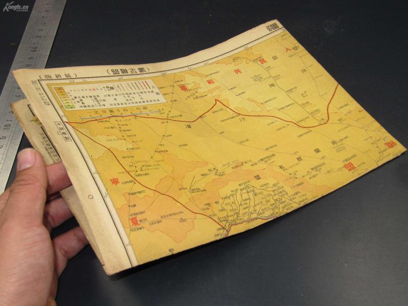 8328 民国精品地图 双面内容(最新版)中华民国临时政府 北支那 【满洲支那全图明细地图】 蒙古联盟 双面地图