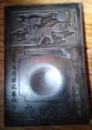 特价大型老砚台(临兽堂)