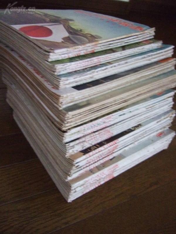 侵華史料】 1937年9月始《畫報 躍 進  之 日 本》72冊合拍,檢索:支那事變畫報