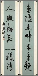 上海书法家协会主席【周慧珺】书法对联