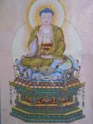 释迦摩尼佛坐像织锦一幅,佛光普照,彩色丝线钩织,底价结缘包邮