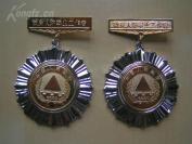 2000年【献身人防事业工作者,奖章(2枚)】国家人民防空办公室