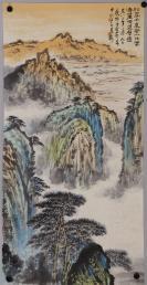 上海大学美术学院教授【应野平】山水