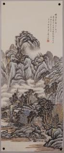 江苏无锡人,清代著名画家【华日曾】山水