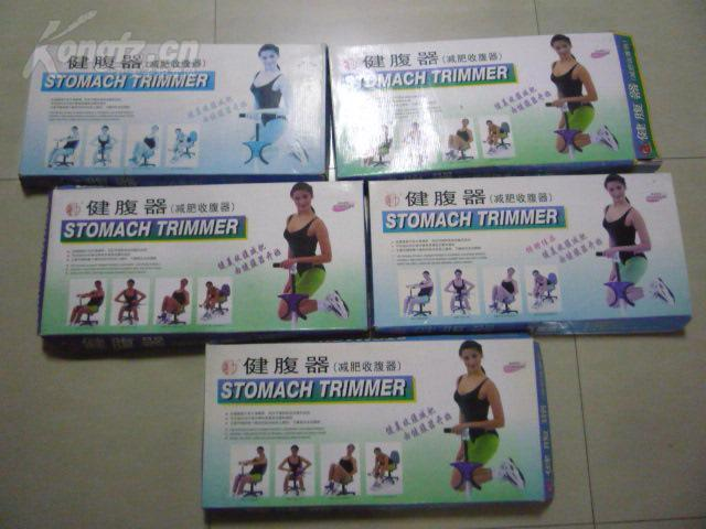 减肥收腹器强力牌健腹器五套合售