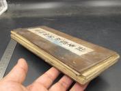 9848  佛经  《大乘金刚般若波罗蜜经》 经折装装 一册全  厚 品如图