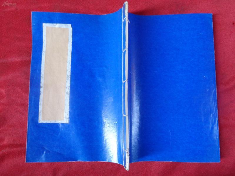 老印谱,1册。年代不祥,品好如图。