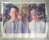 BYG11我们的心永远向着伟大领袖毛主席,向着传大的毛泽东思想,向着以毛主席为首、林副主席为副的无产阶级司令部;2开文革宣传画