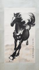 26840    (转店铺) 回流的  荣宝斋 纸本木板水印 徐悲鸿的名作《平原奔马》