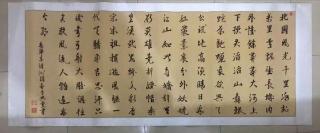 陈兴云 书法作品,小六尺,北国风光
