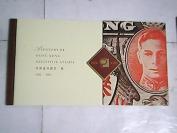 香港通用邮票一览  1862——1992