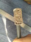传统徽商木业的实物见证!方氏信义号木柄铁锤一个,锤子两头均有阳文反字,用于在木头两端打木号戳记。存世较稀!