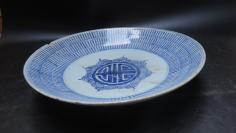 清代精美青花瓷盘一个191110724有损
