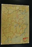 (乙5940)侵华史料《最新支那明细大地图》彩色地图一张全 单页双面 中国各省界限 满洲国 蒙古等国界 道路 铁路 河流 各地点名称位置 另一面为满蒙国境大地图 大日本雄辩会讲谈社 1937年发行  尺寸110*78CM