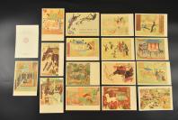 (乙5943)《敦煌壁画》原护封 存15张 彩色明信片 附说明 英文版 举世闻名的千佛洞——莫高窟,在古代中国,它是佛教的中心。这些人在山上开凿的洞穴——大厅、房间、庙宇——不仅生动地向我们展示了那个时代建筑的技巧和美感。反映了一千多年来的日常生活,直到元王朝的结束。尺寸:15*10CM
