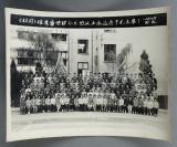 厉-国-香旧藏:1967年《科司》雄鹰海啸联合兵团战士合影 一张 HXTX305166