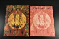 (乙6000)《天空の秘宝 チベット密教美术展》 空的秘宝西藏密教美术展 两册一套 唐卡 图版册佛像 壁画共计183件 全部高清彩色印刷配文字介绍 释迦摩尼生涯 阿罗汉 菩萨 大学者与大成就者 宇宙的仏陀等几大部分