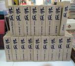 精品茶道书籍收藏---布面精装厚本 《茶道全集》一套17册全,总高80多厘米,图片很多, ,日本出版 毛重18公斤
