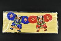 (乙6446)《日本浮世绘风筝》一组 2只 日本武士图案 日本的风筝最早是从中国传来,直到江户时代才开始流行,因为各地风俗民情不同而染上浓厚的地方色彩,从传统的日本风筝仿佛可欣赏到日本庶民的艺术文化。单个尺寸约为:11*8CM