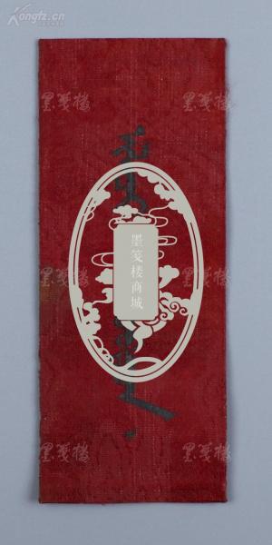 清内府藏书 红绫纹云凤图案书签 一件(写有满文,保存完好,极为罕见!)HXTX06908