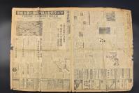 (乙6085)侵华史料《读卖报知》报纸1张 1942年1月4日 太平洋战争 日军占领香港后香港攻略战卤获的兵器 香港沦陷后日军锐锋转向重庆方面 日军完全占领马尼拉 马尼拉攻略日志 马尼拉附近攻略经过要图 日军连续轰炸新加坡 澳大利亚派九万兵力保卫新加坡等内容