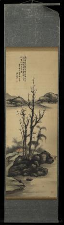【日本回流】原装旧裱 雨堂 水墨山水画 一幅(绢本立轴,画心约6.4平尺,钤印:幽竹画屋、雨堂)HXTX305610