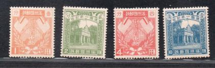(168)伪满洲纪建国一年纪念新4全