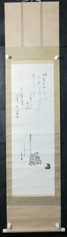 【日本回流】原装旧裱  雅宗 水墨人物作品一幅(纸本立轴,画心约2.4平尺)HXTX305668