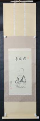 【日本回流】原装旧裱  建仁益州 水墨人物作品一幅(纸本立轴,画心约1.1平尺,钤印:益州)HXTX305661