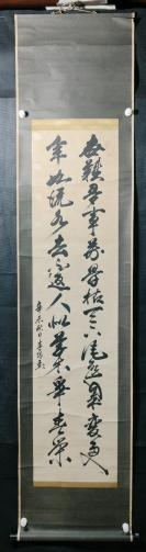 【日本回流】原装旧裱 春阳 书法作品一幅(纸本立轴,画心约4平尺,钤印:春阳 等)HXTX305639