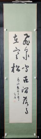 【日本回流】原装旧裱 坂井鹤庭 书法作品 一幅(纸本立轴,画心约3.3平尺 钤印:鹤庭)HXTX305655