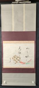【日本回流】原装旧裱  中寿 水墨作品一幅(纸本立轴,画心约1.3平尺,钤印:中寿)HXTX305663