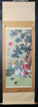 【日本回流】原装旧裱 龙晖 水墨山水作品《寒山二老》一幅(绢本立轴,画心约3.8平尺,钤印:龙晖 等)HXTX305674