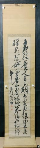 【日本回流】原装旧裱 佚名 书法作品一幅(纸本立轴,画心约3.6平尺)HXTX305643