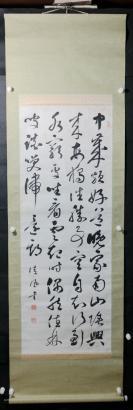 【日本回流】原装旧裱 清风 书法作品 一幅(纸本立轴,画心约5.4平尺,钤印:清风 等)HXTX305646