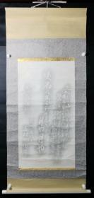 【日本回流】原装旧裱  书法拓片《姨舍山碑》一幅(纸本立轴,画心约3.3平尺)HXTX305635