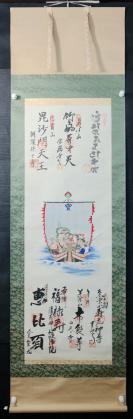 【日本回流】原装旧裱 佚名 水墨人物作品一幅(绢本立轴,画心约4.7平尺)HXTX305672
