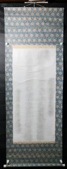 【日本回流】原装旧裱  书法拓片《姨舍山碑》一幅(纸本立轴,画心约4.9平尺)HXTX305634