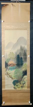 【日本回流】原装旧裱 佚名 水墨山水作品一幅(绢本立轴,画心约3.7平尺)HXTX305675