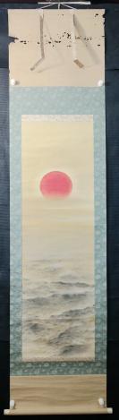【日本回流】原装旧裱  圭一 水墨山水作品一幅(绢本立轴,画心约3.6平尺,钤印:圭)HXTX305666
