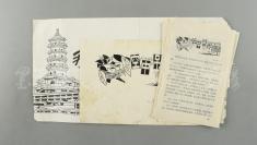 著名装帧艺术家、 中国青年出版社编审 邓中和 手绘《儿童文学》插画原稿两张、附出版物16页(其中一张出版于1981年《儿童文学》第8期P121页,是为宗介华《空中吊篮》所作插图)HXTX306955