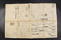 (乙6917)解放战争《每日新闻》1949年6月17日报纸1张 青岛解放后对外贸易再次开放 香港发出的通信材料与印刷用材料商船到达青岛港 美军撤退与韩国的烦恼等内容