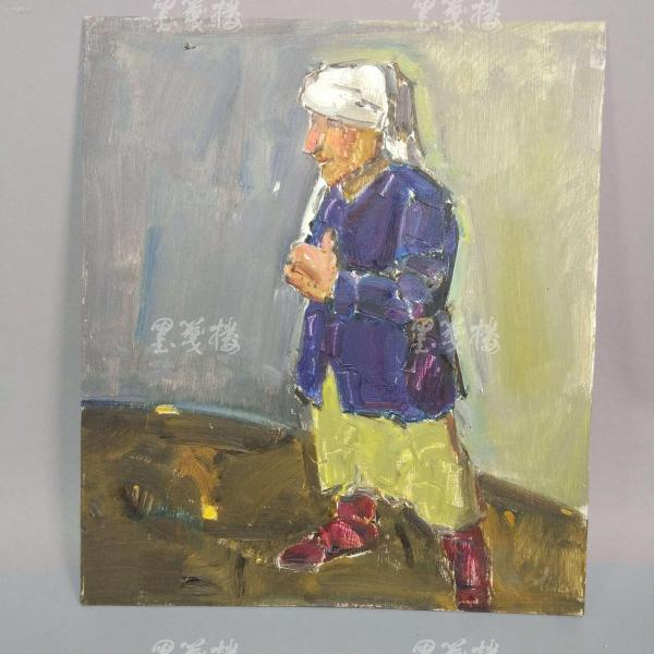 著名油画家、航天英雄奖章设计者 孔平油画作品《维族男子》 一幅(尺寸35*30.5cm,未署款)HXTX312691