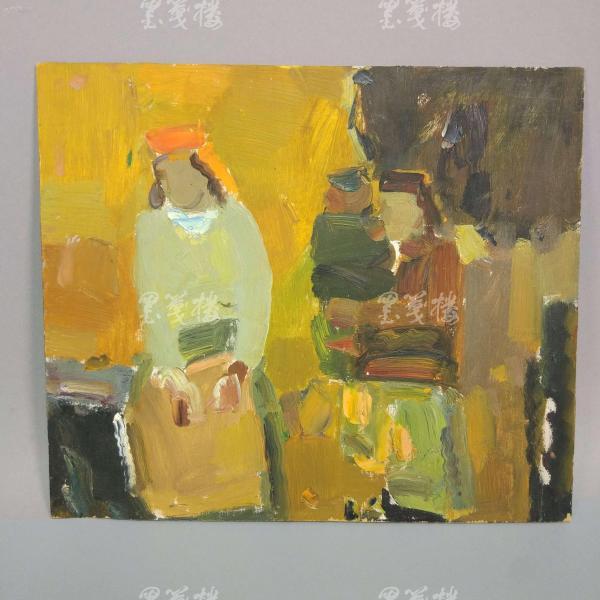 著名油画家、航天英雄奖章设计者 孔平油画作品  两面两幅(尺寸30*25.5cm,未署款)HXTX312696