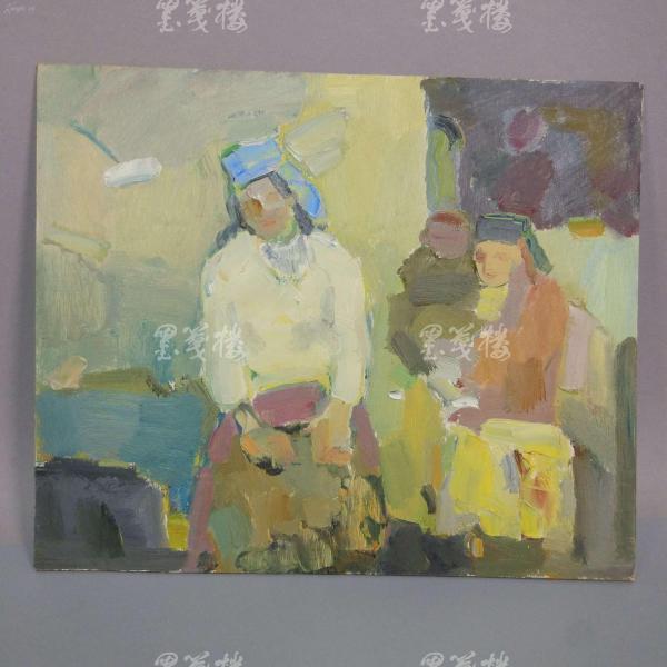 著名油画家、航天英雄奖章设计者 孔平油画作品《劳作》 一幅(尺寸27*32.5cm,未署款)HXTX312692