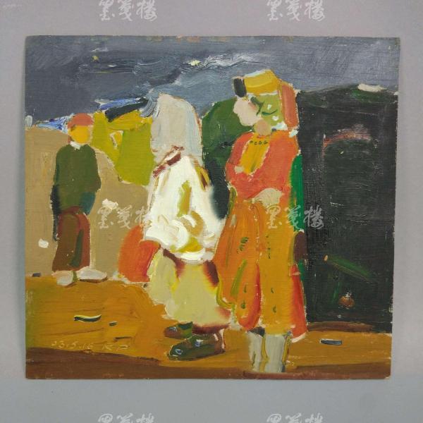 """著名油画家、航天英雄奖章设计者 孔平2003年油画作品《异域风情》两面两幅(尺寸23*25cm,落款""""KP"""")HXTX312697"""